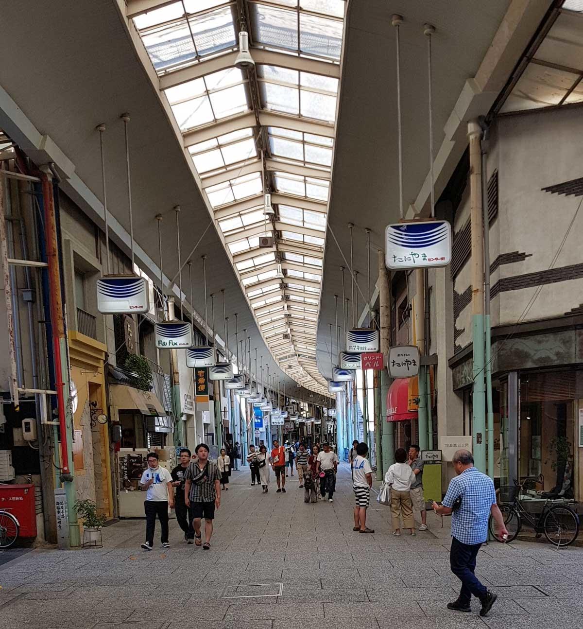 La rue commerçante couverte d'Onomichi