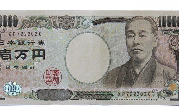 La monnaie japonaise