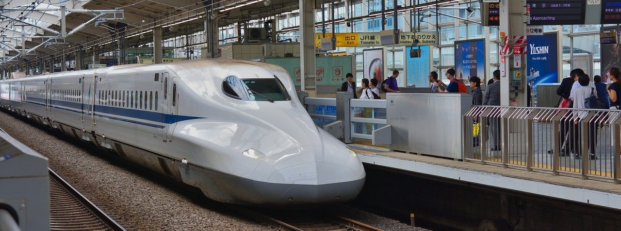JR Pass (Japan Rail Pass)