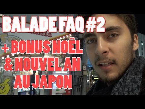 FAQ Ichiban #2 + Bonus Noël et Nouvel An au Japon