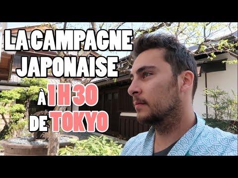 CHICHIBU, LA CAMPAGNE À TOKYO