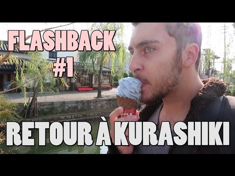 KURASHIKI (FLASHBACK #1)