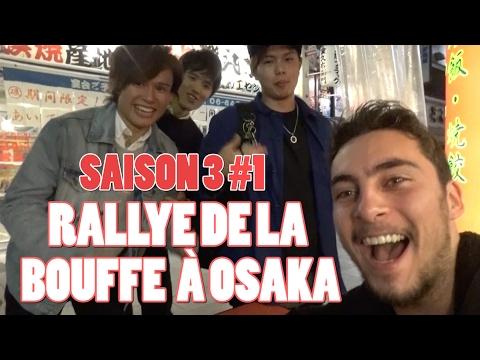 ICHIBAN JAPAN – Saison 3 Épisode 1 : Rallye de la bouffe à Osaka – Documentaire Japon