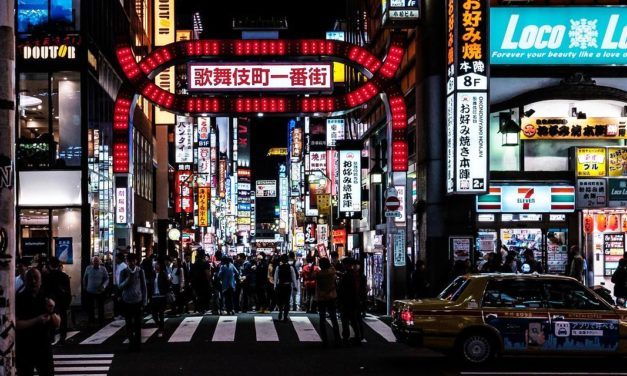 Kabukicho à Tokyo