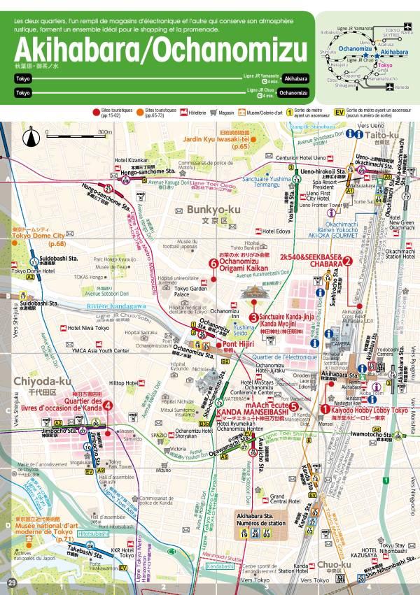 carte-de-akihabara-Tokyo