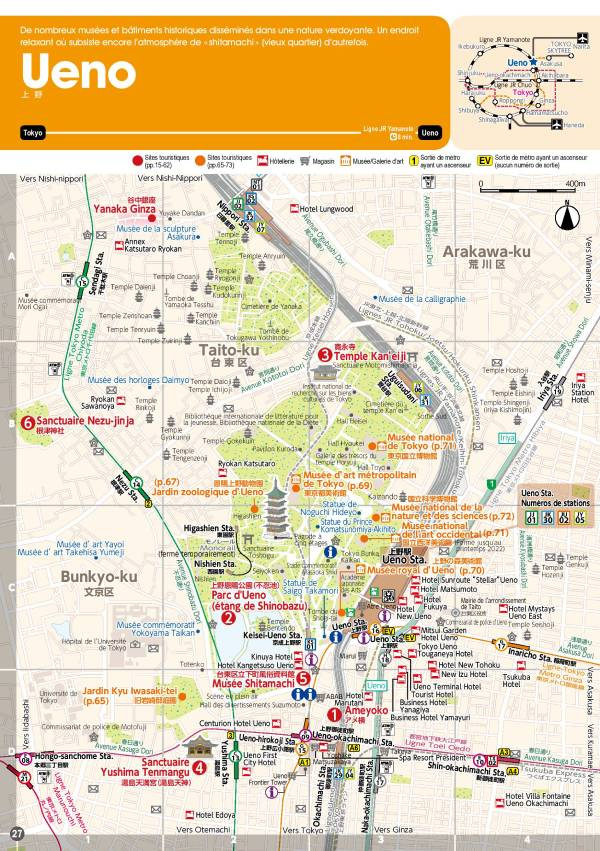 carte-de-ueno-tokyo